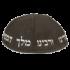 Beth Habad