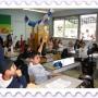 Ecole primaire Torat Emet