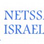 NETSSAH ISRAEL