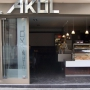 Chez Akol